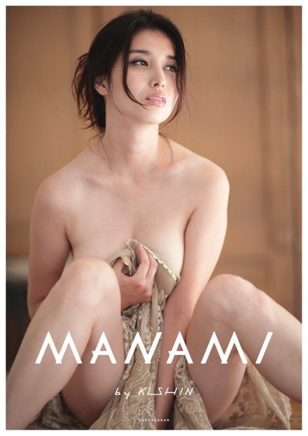 橋本マナミ 写真集