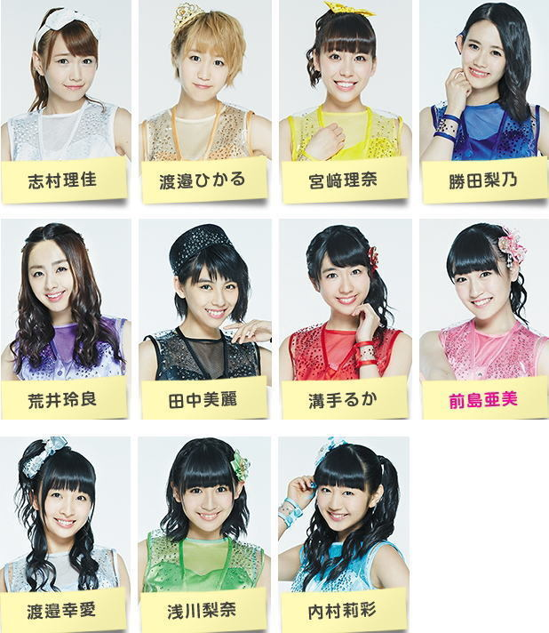 SUPER☆GiRLS 画像